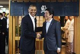 President Obama Ate at Jiro Ono's Sushi Restaurant