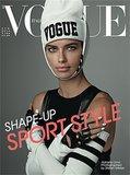 Vogue Italy June 2014