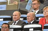 Here Are Two Totally Not Corrupt People Sitting Next To Each Other At The World Cup
