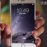 Leaked Video of iPhone 6 vs. iPhone 5