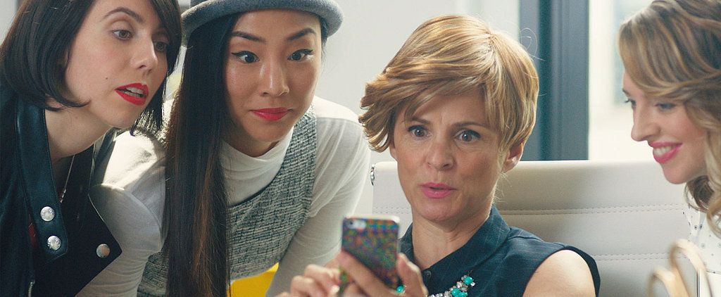 Watch Amy Sedaris Navigate Tinder on Seriously Distracted