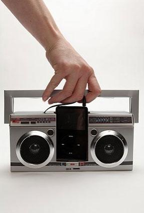 Mini Boom Box iPod Speaker Photos