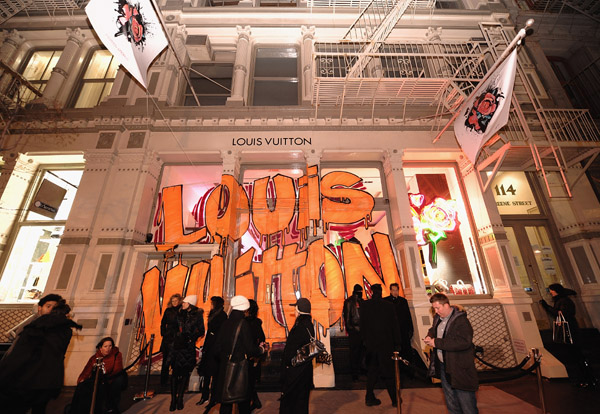 Louis Vuitton's Sprouse Party Troika