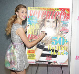 Photos of Whitney Port at The City Premiere