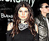Slide Photo of Fergie at BlackBerry VIPeas Party