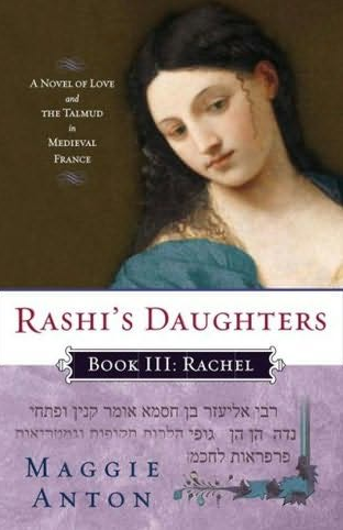 Rashi's Daughter: Book III Rachel
