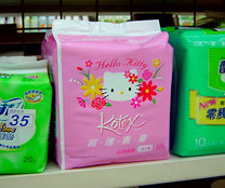 Kitty Kotex