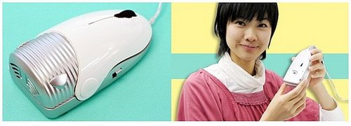 Mouse/Vacuum Combo: Totally Geeky or Geek Chic?