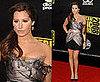 American Music Awards: Ashley Tisdale