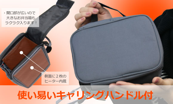 USB Heated Lunch Box
