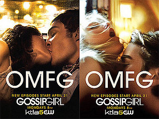 Are the New Gossip Girl Ads Too Racy?