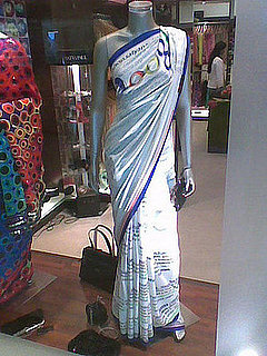 Google Sari: Love It or Leave It?
