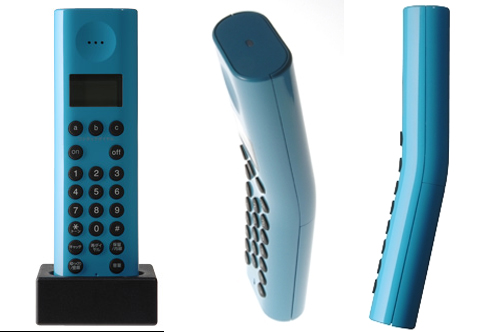 Plus Minus Zero Cordless Phone: Love It or Leave It?
