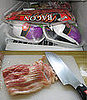 Simple Tip: Freeze Bacon Before Chopping