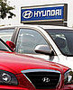 Hyundai Will Take Your Car With Proof of Pink Slip