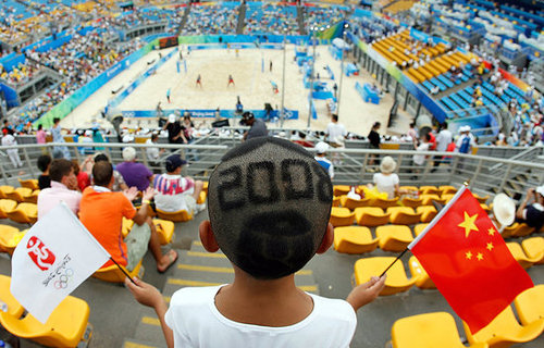 Cost of the Beijing 2008 Olympic Games