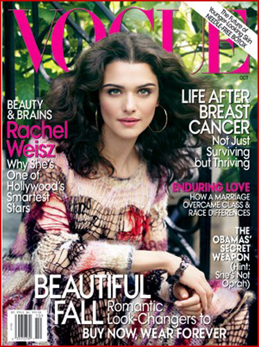 RACHEL WEISZ DOES 'VOGUE'