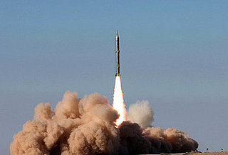 Front Page: Iran Claims to Test Missile Within Israel's Reach