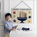 Wall Hanging Menorah