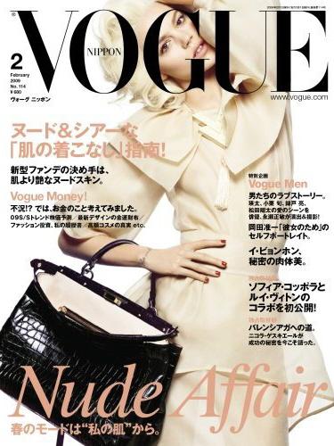Vogue Nippon February 2009: Freja Beha Erichsen by Inez & Vinoodh