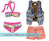 Clothing Items From Matthew Williamson For H&amp;M Summer Collection