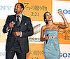 Photo of Will Smith and Rosario Dawson Promoting Seven Pounds in Japan
