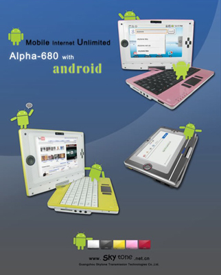 Alpha 680, The Android Netbook, Debuts