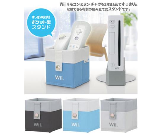 Wii Pockets