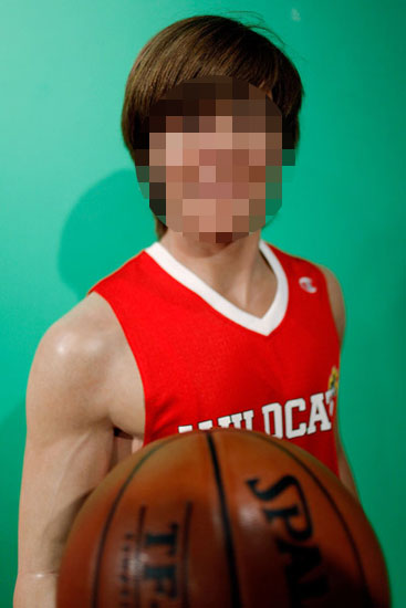 Guess Who?