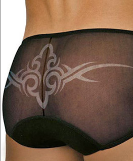 Grab Bag: Awful Male Underpants That Must Be Stopped