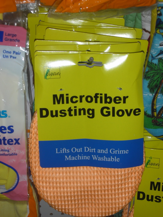 Microfiber cleaning cloths are a great way to cut cleaning time, and they're machine washable!