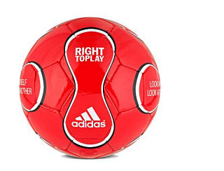 Mini Red Ball Helps Kids Enjoy Sports