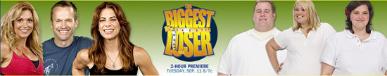 Biggest Loser Season 5 Casting Call