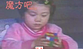 Toddler Solves Rubik's Cube...