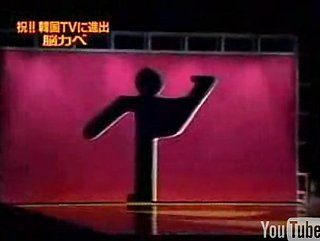 More Crazy Japanese Game Shows