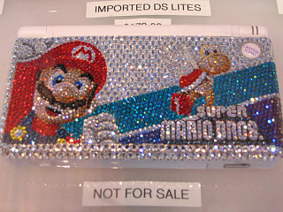 New Swarovski Crystal DS Lite Covers