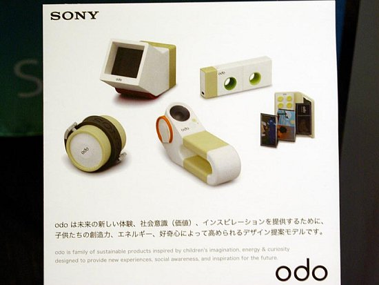 sony02