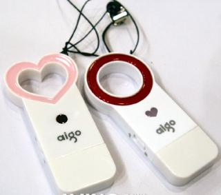 Love It or Leave It? USB Memory For Couples