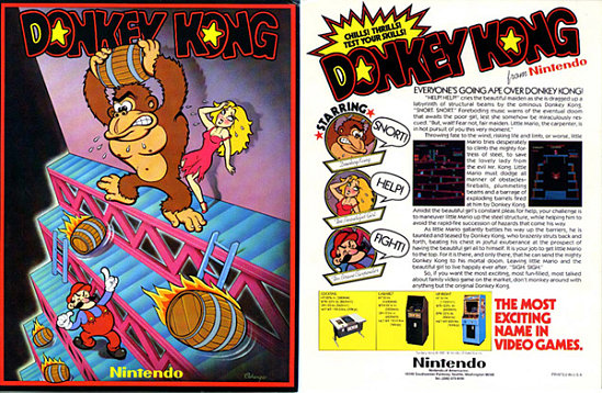 Donkey Kong Quiz: Test Your Kong Knowledge