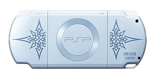 Daily Tech - The Limited Star Ocean PSP Slim