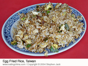 Monday's Leftovers: Taiwanese Egg Fried Rice