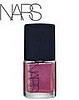 12 Days of Beauty Giveaway: Nars Nail Polish and L&#039;Occitane Hand&#039;s Best Friend