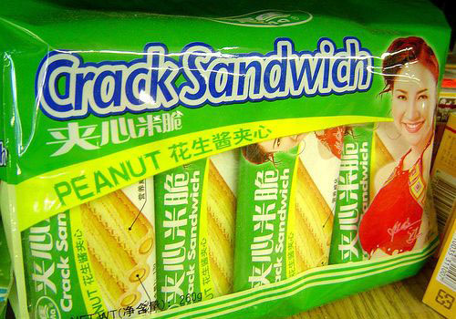 Product of the Day: Crack Sandwich