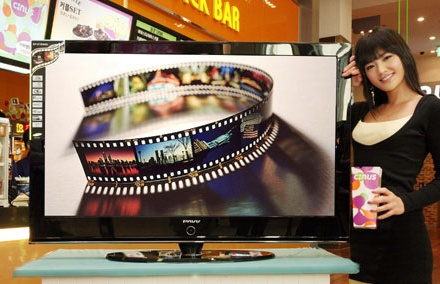 Tech News Roundup - Sexy New Plasma Screen